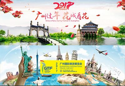 广州市旅游局国际社交媒体运营推广案例