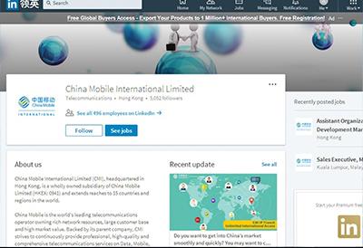 中国移动国际-CMI  领英、微信 平台